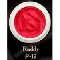 P-17 Ruddy (красный рубин)