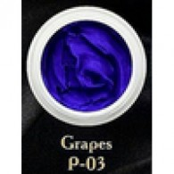 P-03 Grapes (тёмно-фиолетовый)
