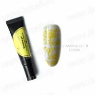 "Гель-краска Lunail для стемпинга ""Stamping gel 8"" желтая 8гр"