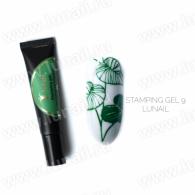 "Гель-краска Lunail для стемпинга ""Stamping gel 9"" зелёная 8гр"