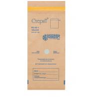 Пакеты бумажные крафт 100*200мм, СтериТ 100 шт.