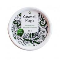 Паста мягкая Caramell Magic, 360гр
