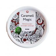 Паста плотная Caramell Magic, 360гр