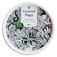 Паста мягкая Caramell Magic, 770гр