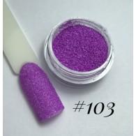 Мармелад для дизайна ногтей №103